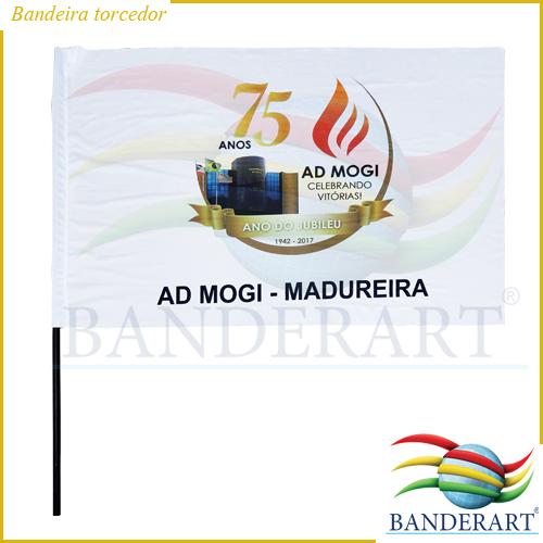 AD-MOGI-MADUREIRA