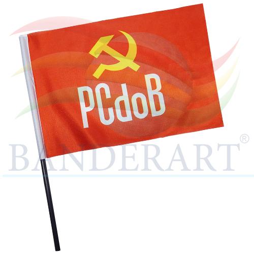 PC-DO-B