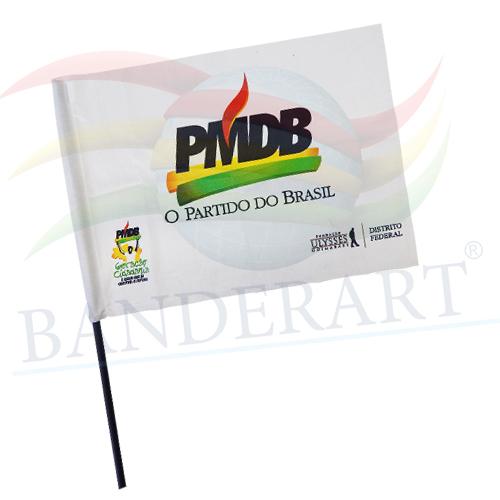 PMDB -