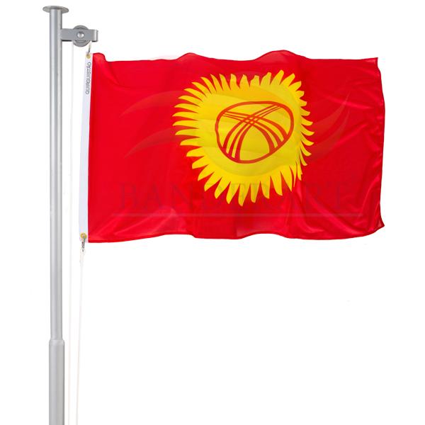 Bandeira do Quirquistão