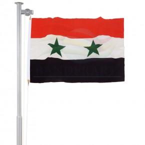 Bandeiras da Síria