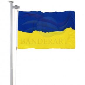 Bandeiras da Ucrânia