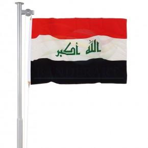Bandeiras do Iraque
